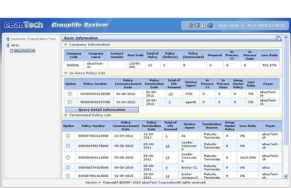 eBaoTech GroupLife user interface query